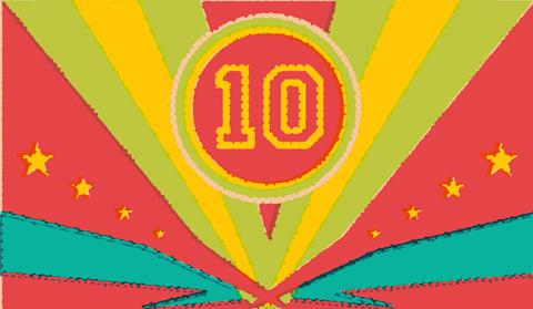 header-10c
